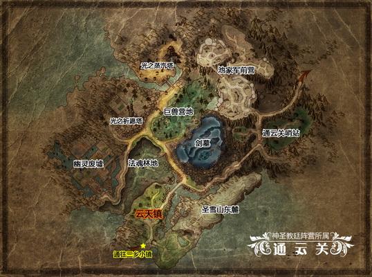 艾米诺尔大陆地图